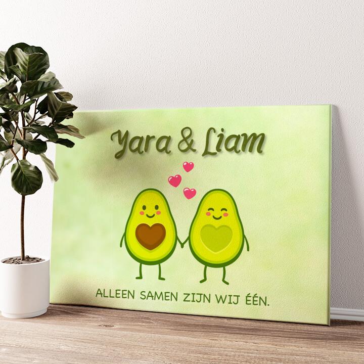 Avocado Gepersonaliseerde muurschildering